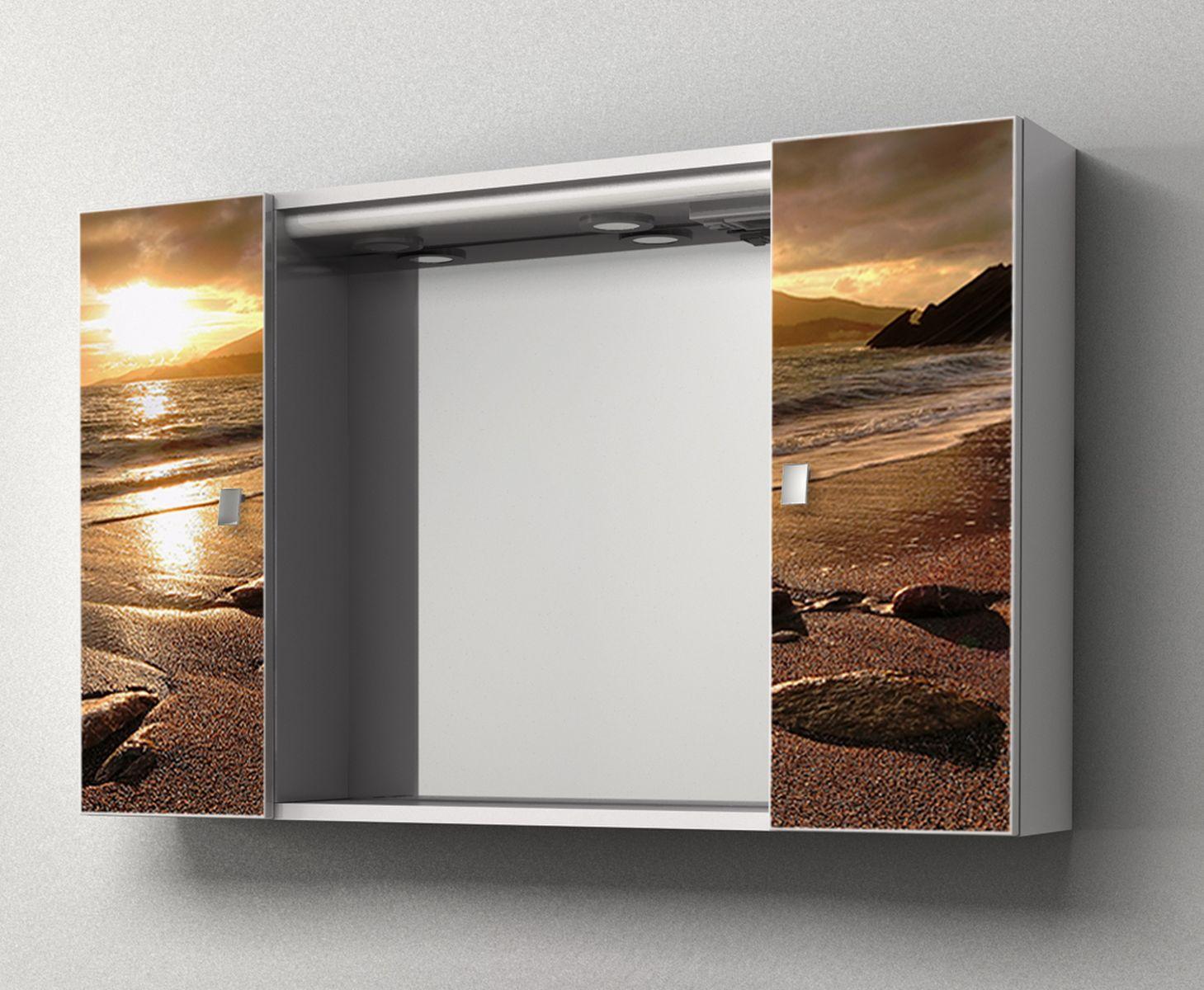 Specchiera contenitore da bagno yellow 94x60hx17 cm for Specchio bagno grigio